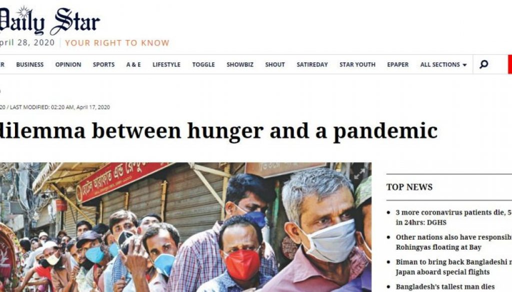 The Daily Star news site with the headline The dilemma between hunger and a pandemic