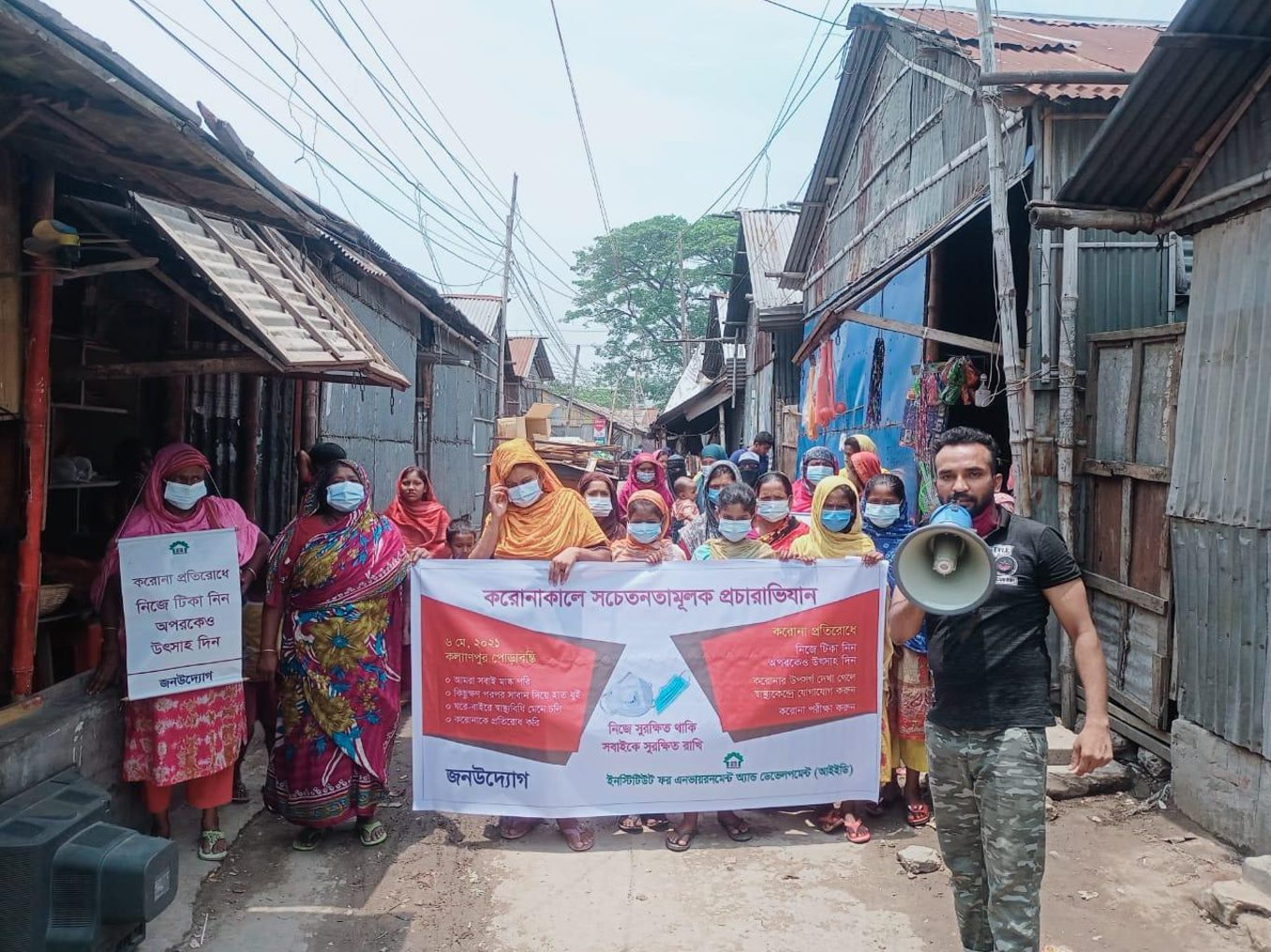 Supporting communities in the COVID-19 pandemic: ARISE community researcher experiences